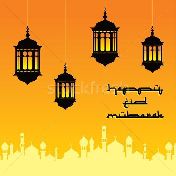 счастливым Ислам рамадан искусства Дать Сток-фото © vector1st