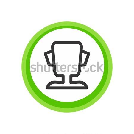 トロフィー アイコン ナビゲーション ベクトル 芸術 実例 ストックフォト © vector1st