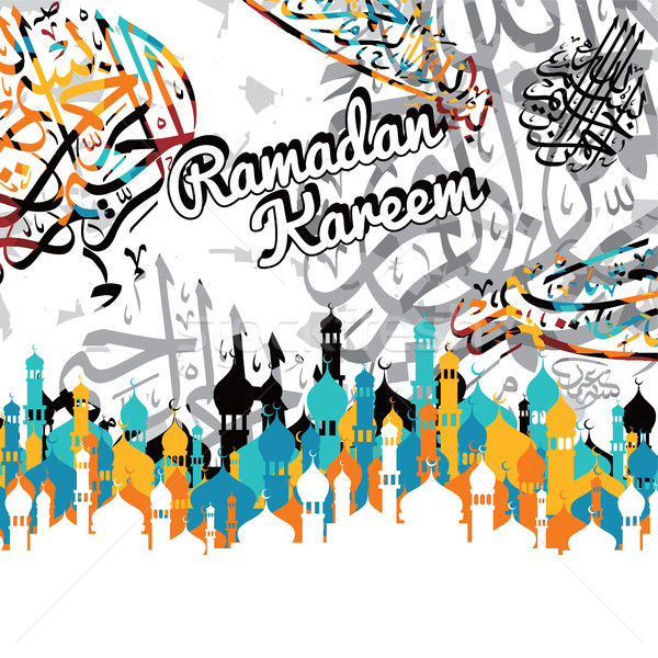 Abstrato caligrafia arte ramadan escrita Foto stock © vector1st