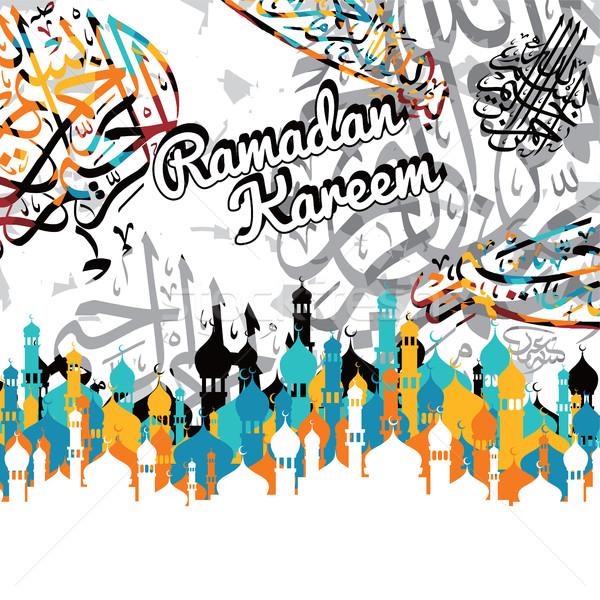 Foto stock: Abstrato · caligrafia · arte · ramadan · escrita
