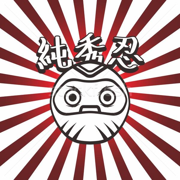 日本 戦士 人形 文字 ベクトル 芸術 ストックフォト © vector1st