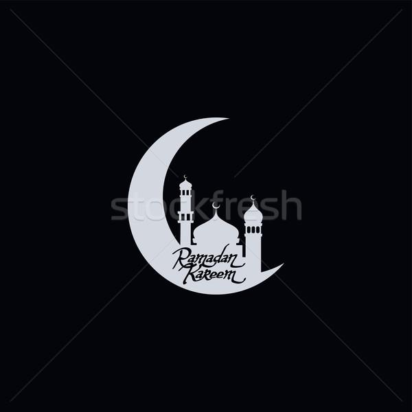 Boldog iszlám iszlám ramadán művészet ír Stock fotó © vector1st