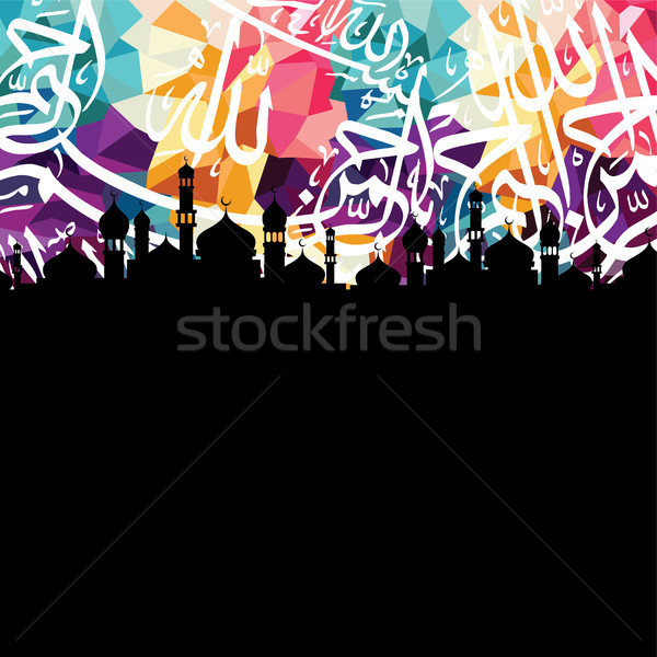 arabic islam calligraphy almighty god allah most gracious theme muslim faith Stock photo © vector1st