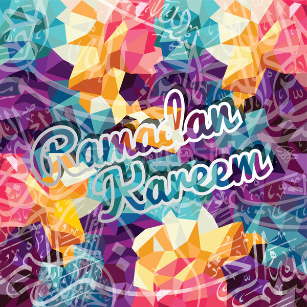 Arabskie islam kaligrafia ramadan Muzułmanin wiary Zdjęcia stock © vector1st