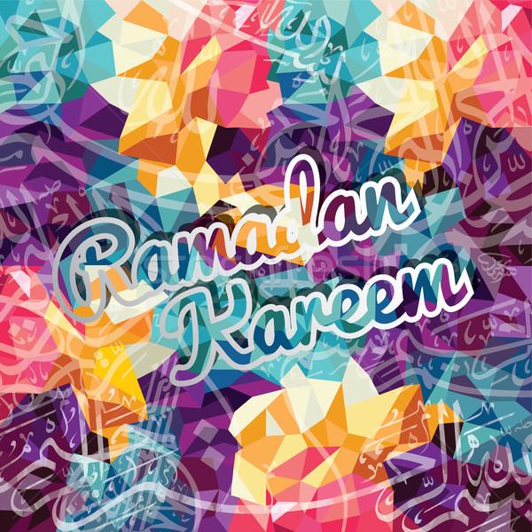 árabe islão caligrafia ramadan muçulmano fé Foto stock © vector1st
