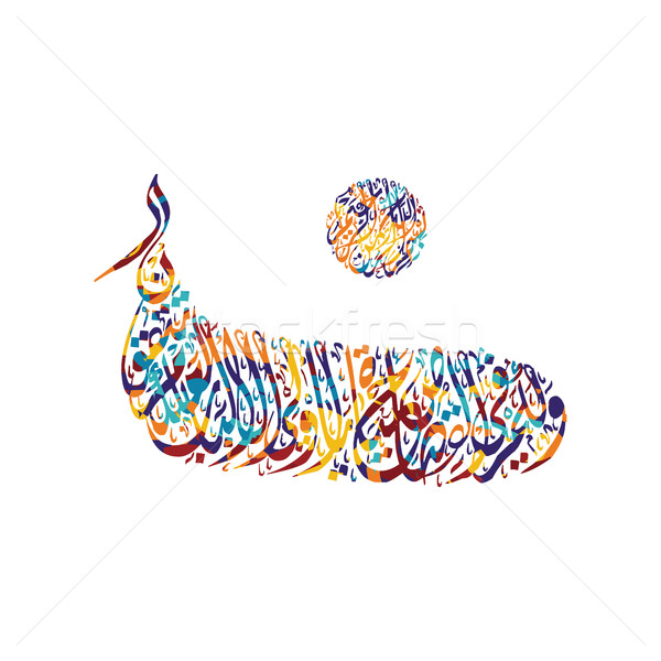 Calligraphie arabe dieu allah vecteur art Photo stock © vector1st