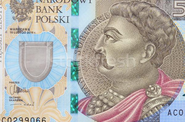 Five hunderd zloties bank note Stock photo © Vectorex