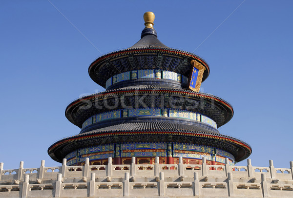 Temple of Heaven in Beijing Stock photo © Vectorex