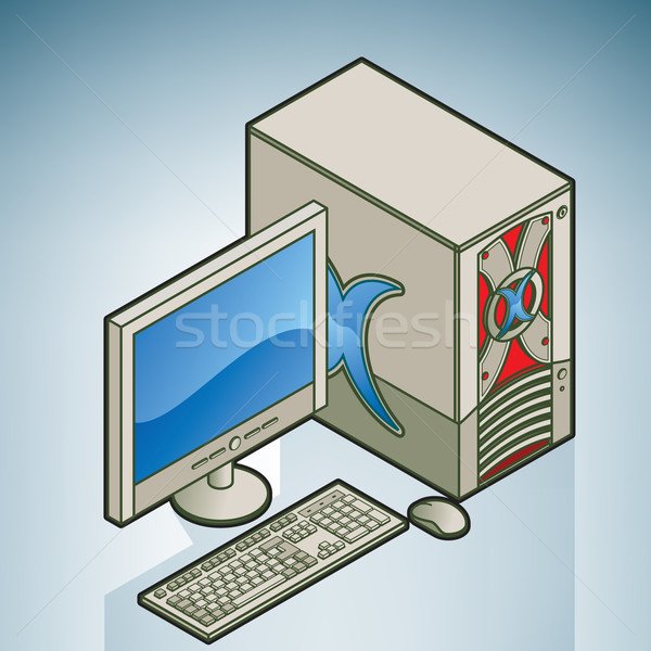 Stock photo: Home / Small Office Computer