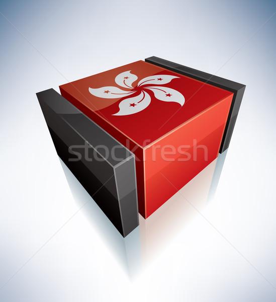 3D flag of Hong Kong Stock photo © Vectorminator