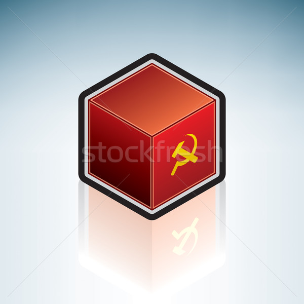Soviet Union { Asia } Stock photo © Vectorminator