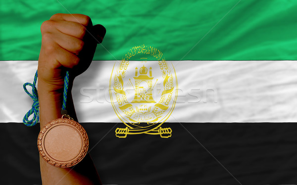 Bronze medal for sport and  national flag of afghanistan    Stock photo © vepar5