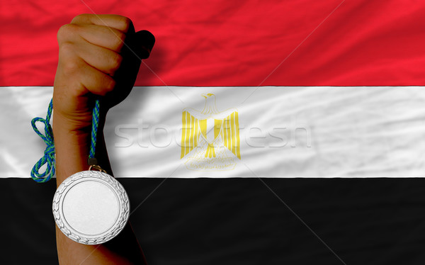 Stock photo: Silver medal for sport and  national flag of egypt