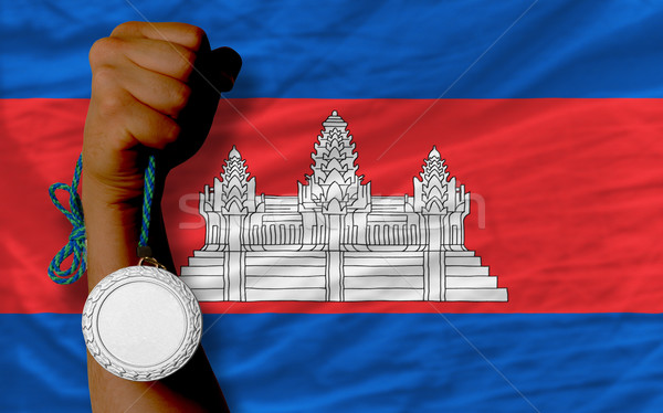 Stock photo: Silver medal for sport and  national flag of cambodia