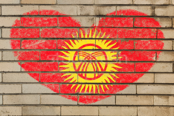 A forma di cuore bandiera muro di mattoni cuore colori Foto d'archivio © vepar5