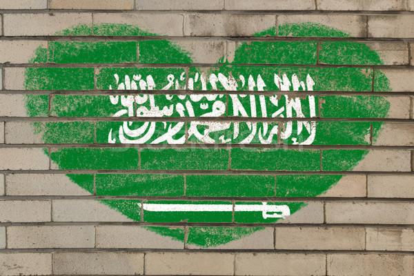 Kalp şekli bayrak Suudi Arabistan tuğla duvar kalp Stok fotoğraf © vepar5