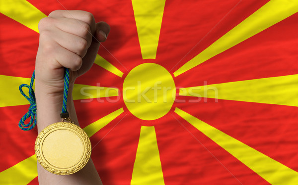 Gold medal for sport and  national flag of macedonia    Stock photo © vepar5