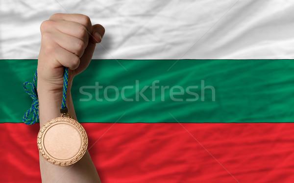 бронзовый медаль спорт флаг Болгария Сток-фото © vepar5