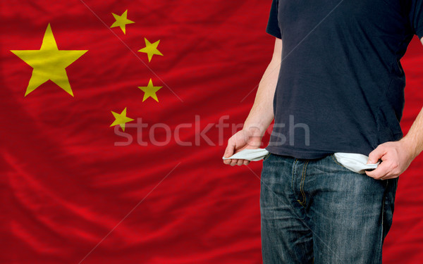Recessie jonge man samenleving China arme man Stockfoto © vepar5