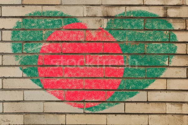 Szív alak zászló Banglades téglafal szív alakú Stock fotó © vepar5