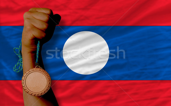 Bronze médaille sport pavillon Laos Photo stock © vepar5