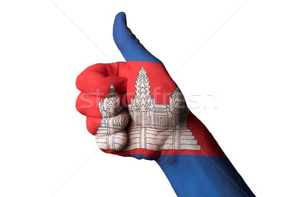 Kambodzsa zászló hüvelykujj felfelé kézmozdulat kiválóság Stock fotó © vepar5