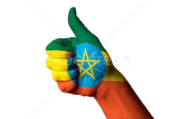 Эфиопия флаг большой палец руки вверх жест превосходство Сток-фото © vepar5
