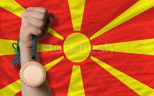 бронзовый медаль спорт флаг Македонии Сток-фото © vepar5