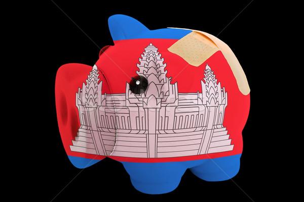 Rico banco cores bandeira Foto stock © vepar5