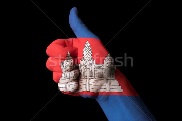 Camboja bandeira polegar para cima gesto excelência Foto stock © vepar5
