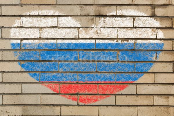 Forma de coração bandeira Rússia parede de tijolos coração Foto stock © vepar5