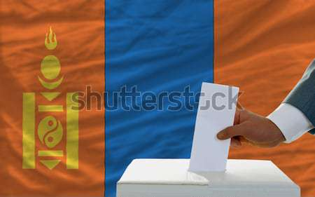 complete waved national flag of mongolia for background   Stock photo © vepar5