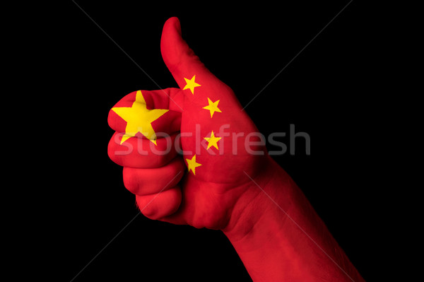 China Flagge Daumen up Geste Exzellenz Stock foto © vepar5
