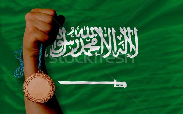 Bronz madalya spor bayrak Suudi Arabistan Stok fotoğraf © vepar5