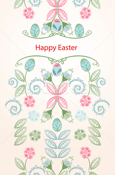 Happy Easter seamless vertical banner Stock photo © veralub