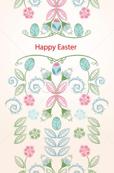 Kellemes húsvétot végtelenített függőleges szalag csinos virágmintás Stock fotó © veralub