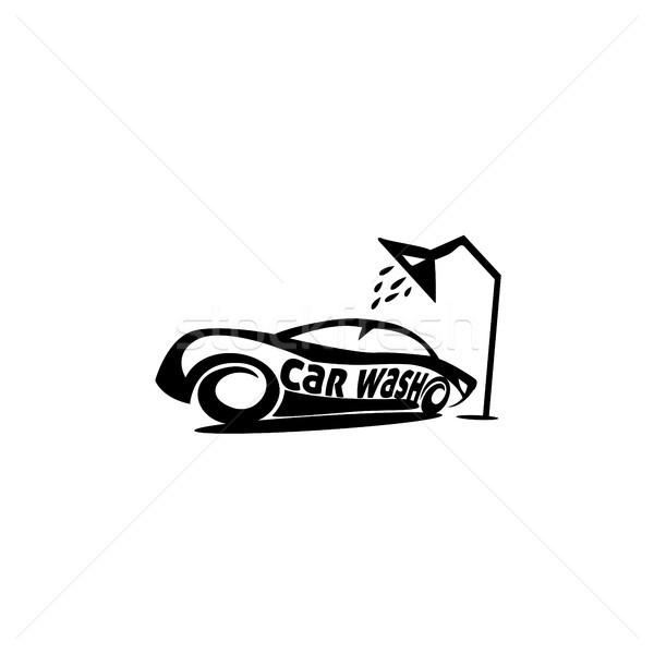 sports car under shower vector illustration Stock photo © Vicasso