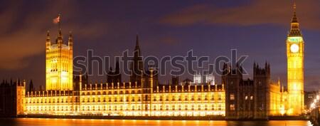 Big Ben Londres panorama casa parlamento ciudad Foto stock © vichie81