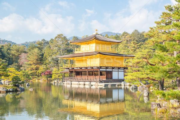 Tapınak kyoto altın Japonya ağaç bahçe Stok fotoğraf © vichie81