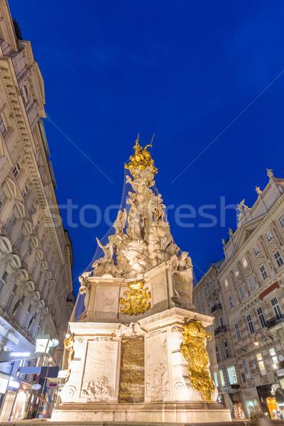 Vienna, Austria Plague Monument Stock photo © vichie81