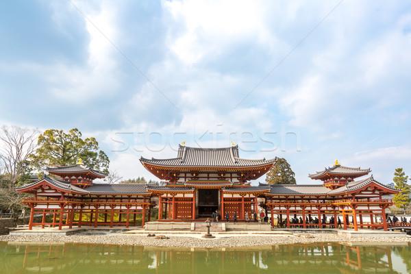 Tapınak kasaba kyoto Japonya seyahat göl Stok fotoğraf © vichie81