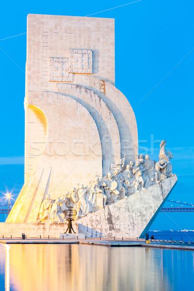 リスボン ポルトガル 建物 旅行 像 ヨーロッパ ストックフォト © vichie81
