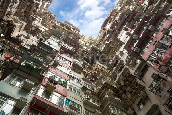Hong Kong Residential Building Stock photo © vichie81