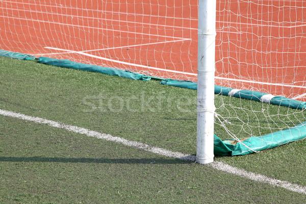 Soccer Goal Line Stock photo © vichie81