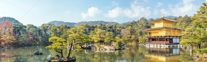 Panorama tapınak kyoto altın Japonya ağaç Stok fotoğraf © vichie81