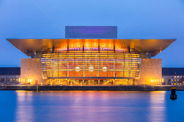 опера дома ночь сумерки город строительство Сток-фото © vichie81