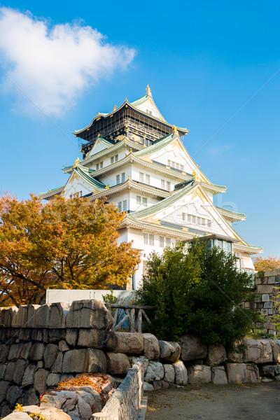 Osaka kale Japonya sonbahar Bina seyahat Stok fotoğraf © vichie81
