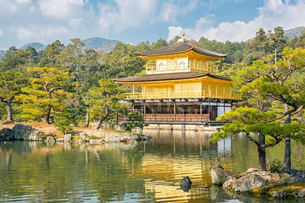 Temple kyoto Japon or arbre jardin Photo stock © vichie81