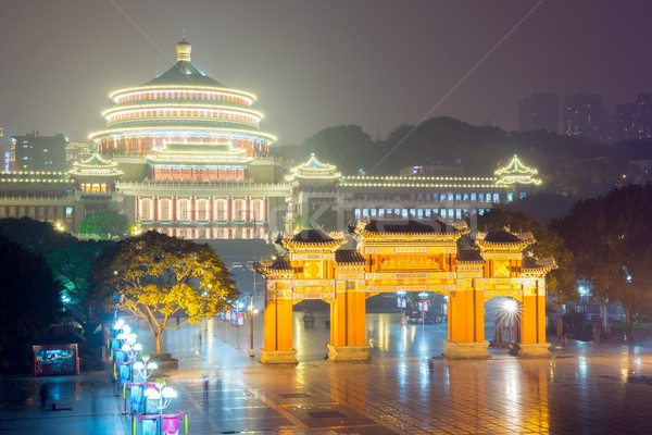 Chongqing Great Hall of People Stock photo © vichie81