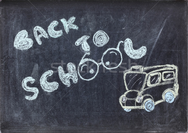 back to school Stock photo © vichie81